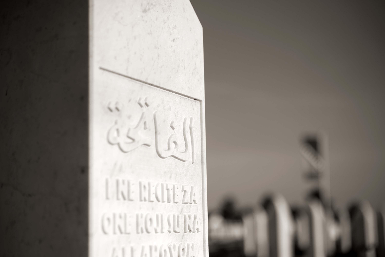 Brčko, Spomen groblje za nestale Brčake