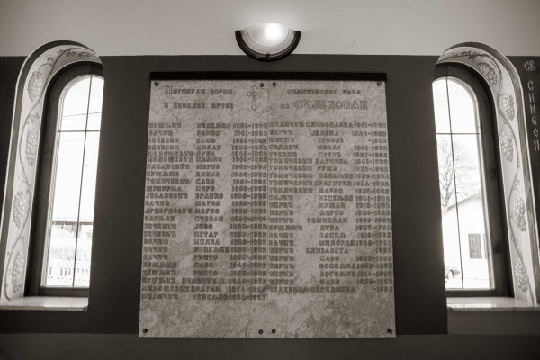 Sijekovac Spomen crkva