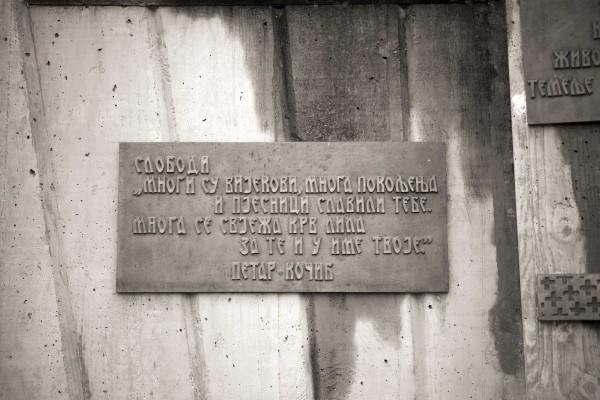 Trnopolje Prijedor
